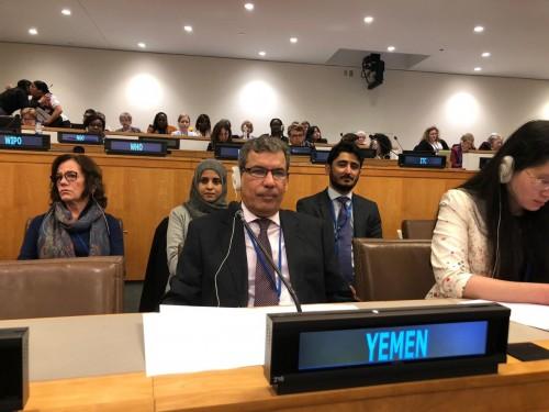 مندوب اليمن لدى الأمم المتحدة : الحكومة اتخذت تدابير لإزالة التمييز ضد المرأة