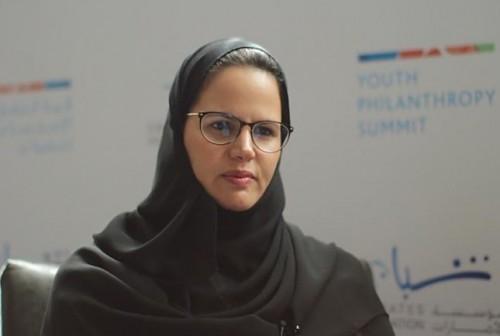 وفاة الأميرة السعودية البندري بنت عبد الرحمن بن فيصل