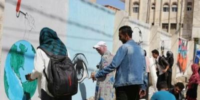حوثيون بنكهة داعشيين.. كيف اعتدت المليشيات على حملة اليوم العالمي للفن؟