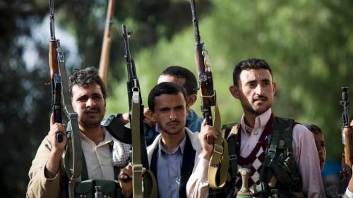 """عبث الحوثيين.. كيف زّجت المليشيات بنفسها في """" ساحة مواجهة دولية """"؟"""