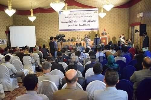 أكثر من 200 مليون ريال جبايات الحوثيين من المستشفيات الخاصة باسم ندوة طبية  (خاص)