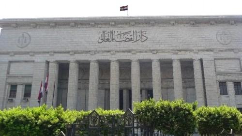 حكم نهائي بإدراج 169 إخوانياً على قائمة الإرهاب بمصر
