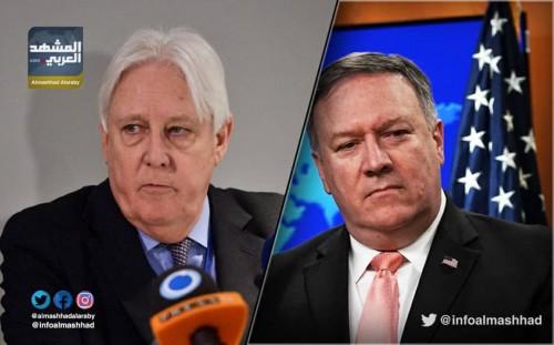 بـ«قلق» بومبيو وأمل مارتن... ماذا تبقى من اتفاق السويد؟