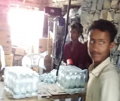 مكتب التجارة بردفان يوقف معملاً للمياه يمارس الغش التجاري