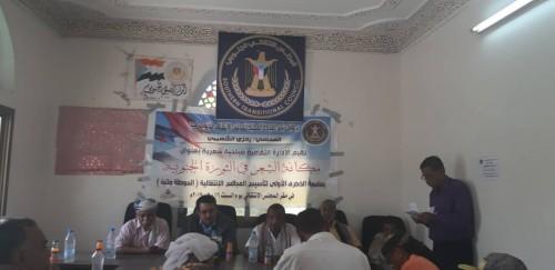 المجلس الانتقالي ينظم صباحية شعرية في لحج