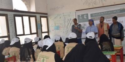 """تدشين دورات إدارة المشاريع الممولة من """"سلمان للإغاثة"""" بمسيمير لحج"""