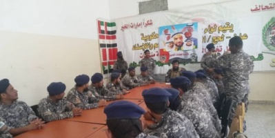 اجتماع هام لقيادة لواء حماية المنشآت الحكومية التابع لألوية الدعم والإسناد