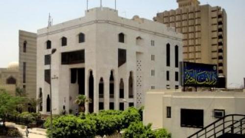 سرقة حساب  انستجرام  لدار الإفتاء المصرية