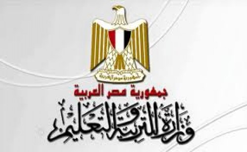نتيجة مسابقة التربية والتعليم 2019 في مصر.. بالرقم القومي