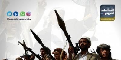 انقلاب داخل معسكر الأمن التابع للمليشيات في إب واختطاف حوثيين (تفاصيل)