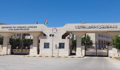 """الأردن يرفض قرار الاحتلال الإسرائيلي بإغلاق """"باب الرحمة"""""""