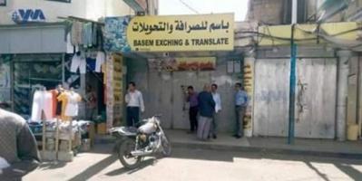 من المساعدات إلى المحلات التجارية.. الحوثي يسرق الغذاء من أفواه اليمنيين