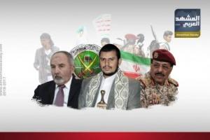 زواج الإصلاح والحوثي.. بصمات قطرية لدعم إيران والانتقام من التحالف العربي