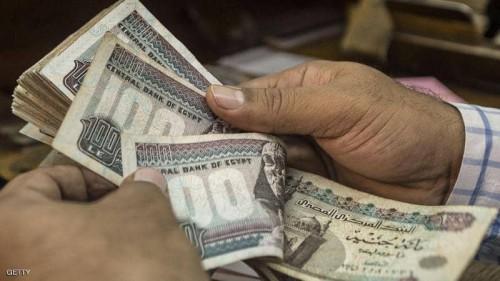 الجنيه المصري يسجل ارتفاع لأعلى مستوياته في أكثر من عامين