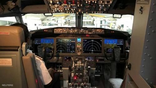 بوينج الأمريكية: أوشكنا على الانتهاء من تحديث برمجي لطائرة 737 ماكس