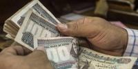 المغرب.. محاكمة 8 أشخاص بتهمة الاتجار بالبشر