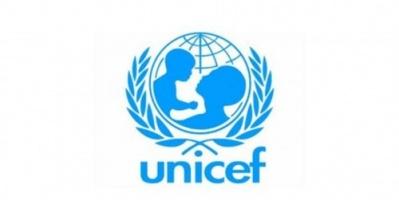 """اجتماع بين وزارة حقوق الإنسان و""""اليونيسيف"""" لحماية الطفولة في اليمن (تفاصيل)"""