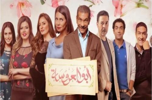 شاهد الحلقة 113 لمسلسل أبو العروسة (فيديو)