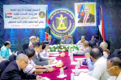 اجتماع مشترك للأمانة العامة للمجلس الانتقالي مع رؤساء الهيئات المحلية