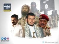 «الميت الحي» يفضح علاقة الحوثي بـ«الأحمر والقاعدة والإخوان» في اليمن