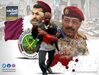 """18 مارس .. يوم مشهود على دموية وإجرام علي محسن و""""الإخوان""""  (تقرير خاص)"""