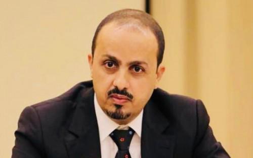 الإرياني: لن يتحقق النصر على الحوثية إلا بتوحيد الصفوف