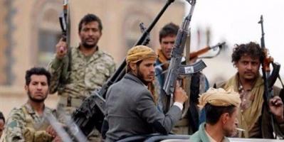 المدي: الحوثية تفرض رسوما إضافية على طوابع بريدية