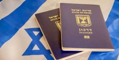 فضيحة إيرانية لشخصين دخلا الأرجنتين بجوازي سفر إسرائيليين مزورين