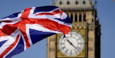 بي بي سي: بريطانيا روجت خلال فترة الحرب الباردة لوثائق مزورة