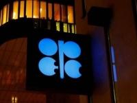 النفط يصل لأعلى معدلاته خلال 4 أشهر لانخفاض المعروض