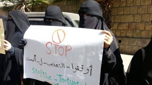ليلة تعذيب مرعبة لـ 14 امرأة في صنعاء (تفاصيل حصرية)