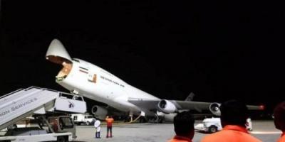 حادث طائرة فاضح بمطار الدوحة يكشف الدعم الإيراني لقطر (صور)