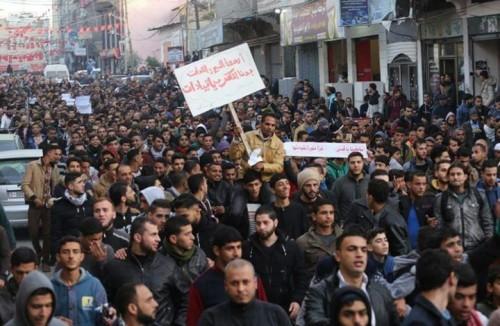 "حراك ""بدنا نعيش"" يدعو إلى إضراب شامل بقطاع غزة"