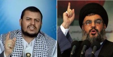 بمليشيا الحوثي وخبراء حزب الله.. هكذا تستغل إيران الأزمة اليمنية وتقتل الأبرياء