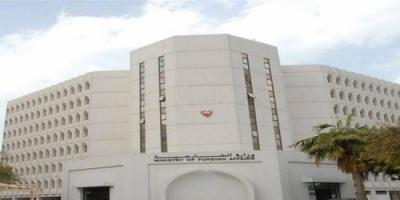 الخارجية البحرينية تدين حادث إطلاق النار في هولندا