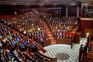 المغرب تتهم إيران بعدم احترام شروط مؤتمر مجالس النواب الإسلامية