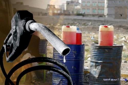 ارتفاع جديد في أسعار البترول والديزل بالمهرة (وثيقة)