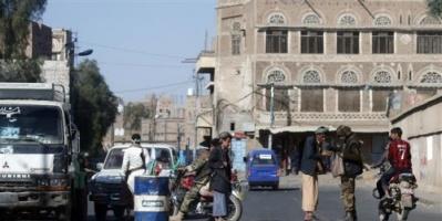 اشتباكات في مركز أمني للحوثيين جنوب صنعاء (تعرف على السبب)