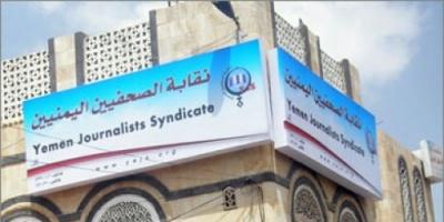 «تكميم الأفواه».. المليشيات تقضي على حرية الإعلام بـ43 انتهاكًا