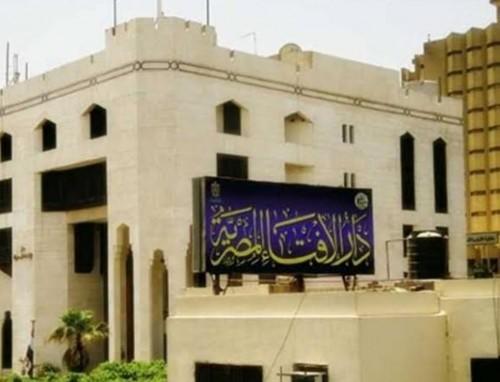 الإفتاء المصرية: الجماعات الإرهابية تسعى إلى استثمار هجوم نيوزيلندا في تجنيد عناصر جديدة