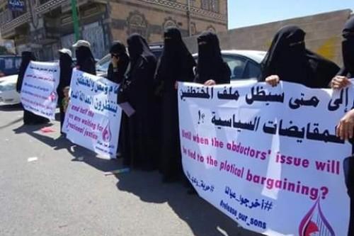ارتفاع النساء المختطفات بسجون الحوثي إلى 160 ونقل 55 منهن إلى السجن المركزي (خاص)