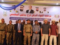 حضرموت تحتفي بانتهاء برنامج دعم وتفعيل المنظومة الأمنية وتوجه الشكر للإمارات