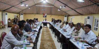 انعقاد الاجتماع الدوري الثاني لتنفيذي ساحل حضرموت (صور)
