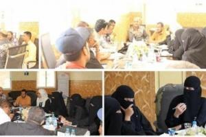 اجتماع لمناقشة المعوقات التي تواجه منظمة اليونيسيف بحضرموت