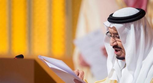 قرار للعاهل السعودي بشأن كلية القيادة يلاقي ترحيبًا و إشادة