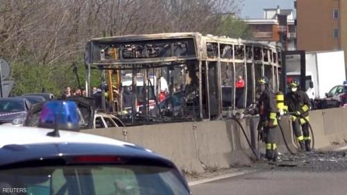 إيطاليا.. إنقاذ 51 طالبًا من الموت حرقًا على يد سائق حافلتهم المدرسية