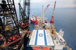 اجتماع رباعي في القدس لمد إسرائيل أوروبا بالغاز الطبيعي بدءًا من 2025
