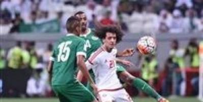 بث مباشر .. مشاهدة مباراة السعودية والإمارات اليوم الخميس