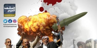 الباليستي الحوثي والاحتجاج الحكومي.. دقَّت ساعة انفجار الحديدة
