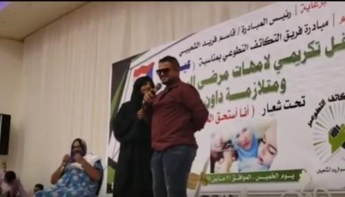 تكريم عددا من الأمهات في المعلا بالعاصمة عدن
